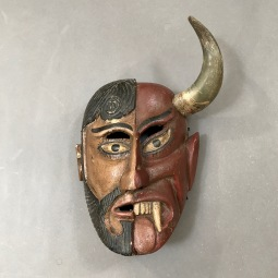 Vintaged Duality Mask last 1/2 20th Cent.